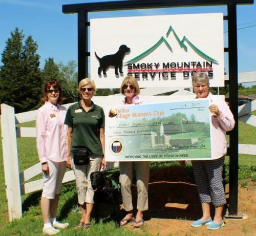 2017-07-07 Charitable Giving Smoky Mt. Dogs 2